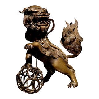 A Gilt Bronze Foo Dog Form Censer