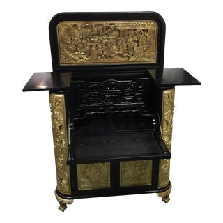 Vintage Gold & Ebony Chinese Bar