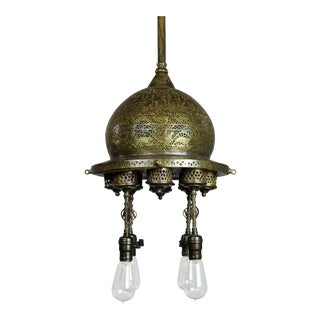 """OXLEY, GIDDINGS, & ENOS"" Arabic Revival Light Fixture (4-Light)"