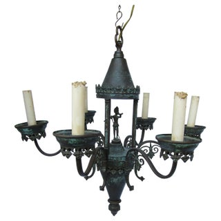 Ornate Metal Six Arm Figural Chandelier