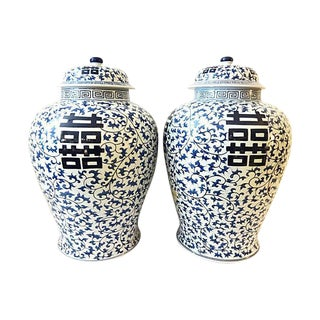 Large Double Joy Ginger Vases, Pair