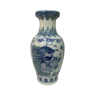 Vintage Chinoiserie Hand Painted Peacock Vase