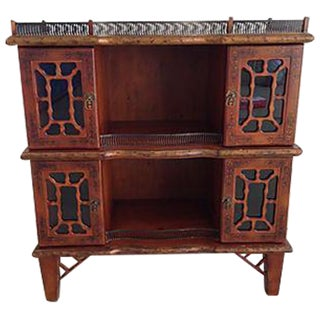 Chinoiserie Fretwork Cabinet Server
