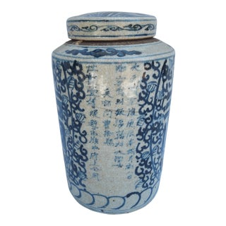 Asian Blue And White Apothecary Jar Vase