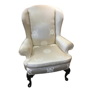 Chinese Silk Wingback Chair