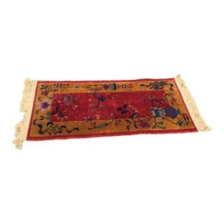 Vintage Chinese Wool Rug - 1′11″ × 4′3″