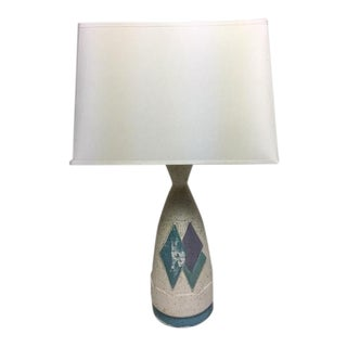 1950s Mid-Century Modern Abstract Table Lamp