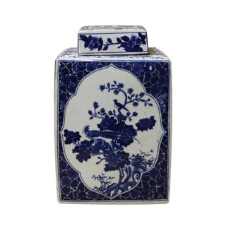 Chinese Blue & White Square Accent Jar