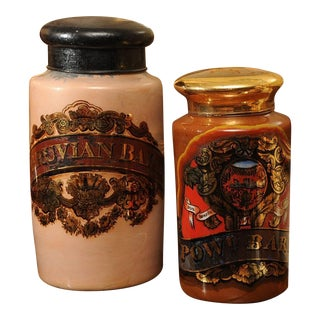 Reverse Painted Glass Pharmacy Jars, English circa 1830