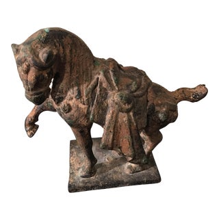 Vintage Rustic Ming Horse Paper Weight