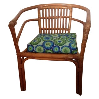 Vintage Mid-Century Rattan Side Chair