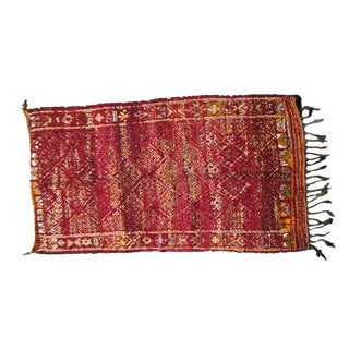 Vintage Moroccan Beni Ourain Rug - 6′8″ × 10′2″