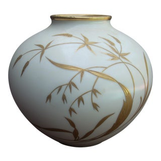 Oriental Inspired Vase