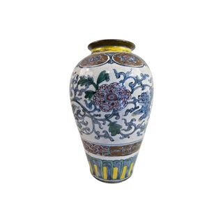 Hand Painted Foo Dog Vase