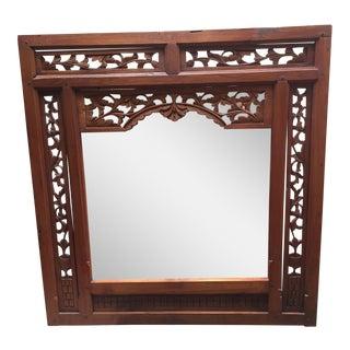 Indonesian Carved Teak Mirror