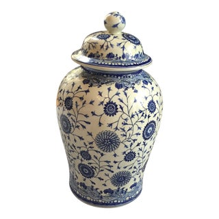 Large Blue & White Temple Jar