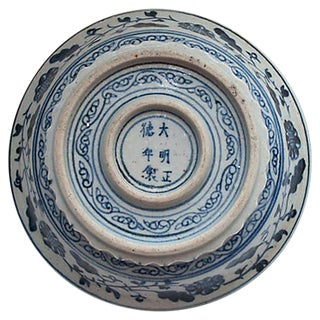 Vintage Ming-Style Double Bottom Bowl