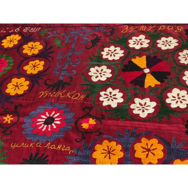 Dark Red Suzani Blanket - Image 6 of 6