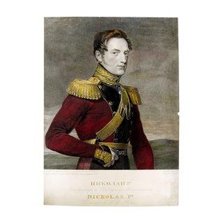 Emperor of Russia Engraving
