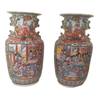 Chinese Rose Medallion Porcelain Vases - A Pair