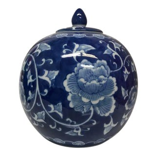 Chinoiserie Blue and White Round Lidded Jar