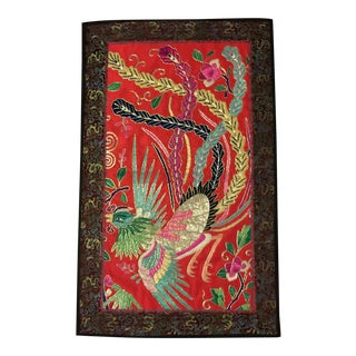 Chinese Silk Embroidered Tapestry