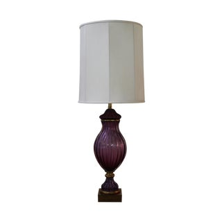 Vintage Murano Italian  Purple Glass Lamp