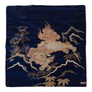 19th C. Chinese Embroidery Silk Tapestry Panel Wall Hanging