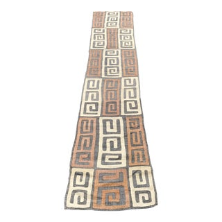 "African Art, Tribal Art Handwoven Kuba Cloth From Democratic Republic of Congo - 2' X 10'7"""