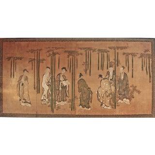 Large Four Panel Japanese Folding Screen