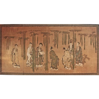 Large Chinese Four Panel Japanese Folding Screen
