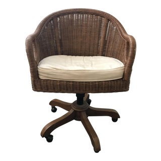 Pottery Barn Wicker Swivel Chair