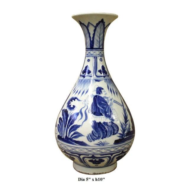 Chinese Blue & White Porcelain Yuhuchunping Vase - Image 6 of 6