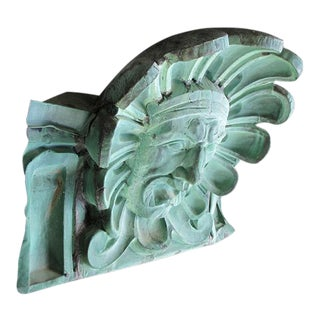 A Large-Scaled American Beaux-Arts Copper Architectural Element