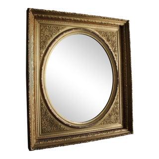 Antique Gilt-Wood Framed Mirror