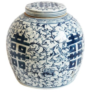 Blue & White Porcelain Jar