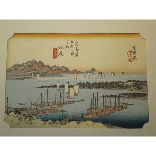 Japanese Wood Block Print by Hiroshige Ando - Image 6 of 11