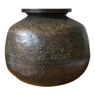 Asian Metal Etched Planter