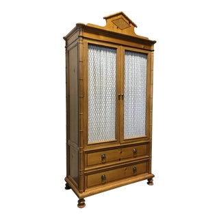 Baker Cane-Cut Armoire With Wire Mesh Doors