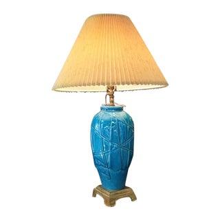Vintage Heyward House Peacock Blue Ceramic Lamp
