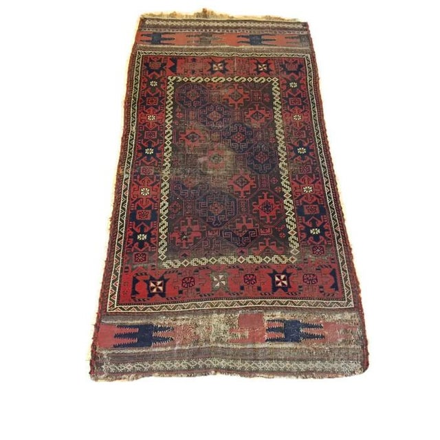 "Vintage Tribal Persian Rug - 3' x 5'10"" - Image 1 of 7"