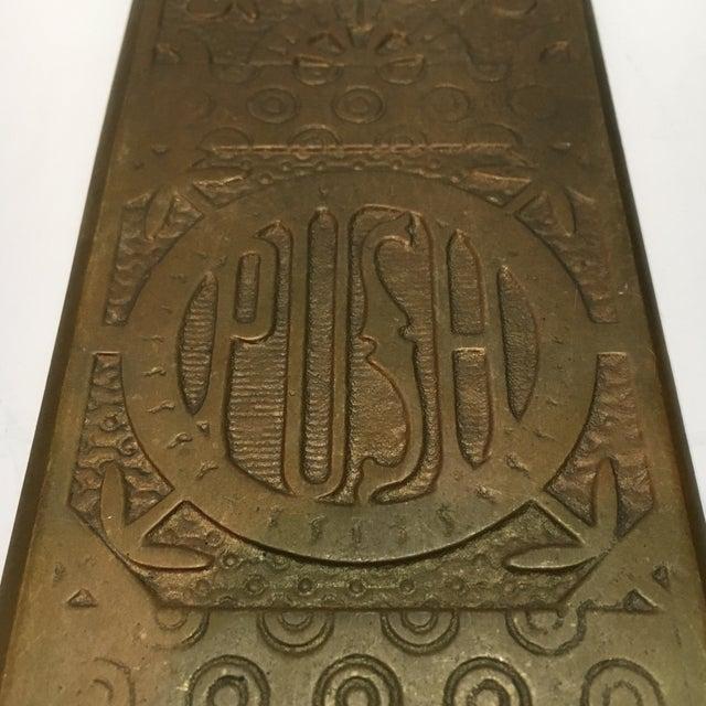 Vintage Door Plate 84