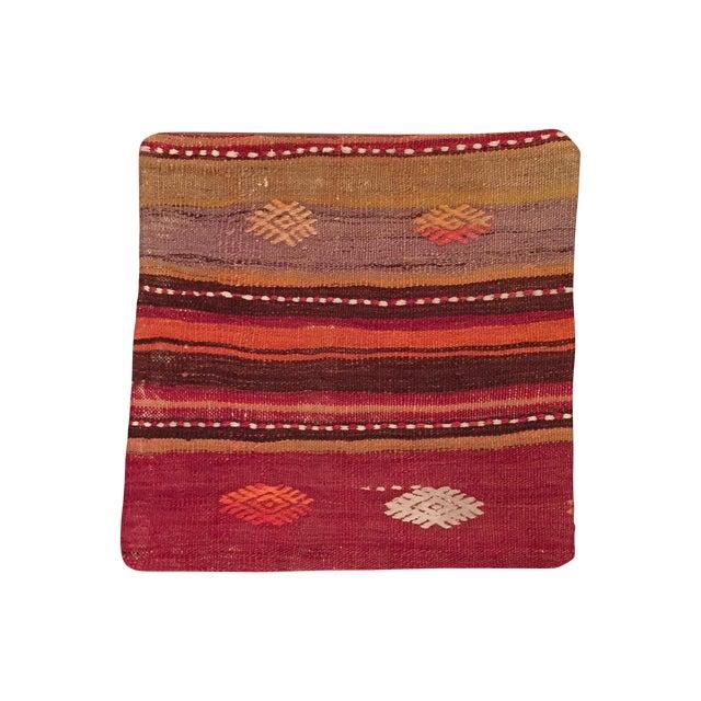Vintage Striped Kilim Pillow - Image 1 of 5