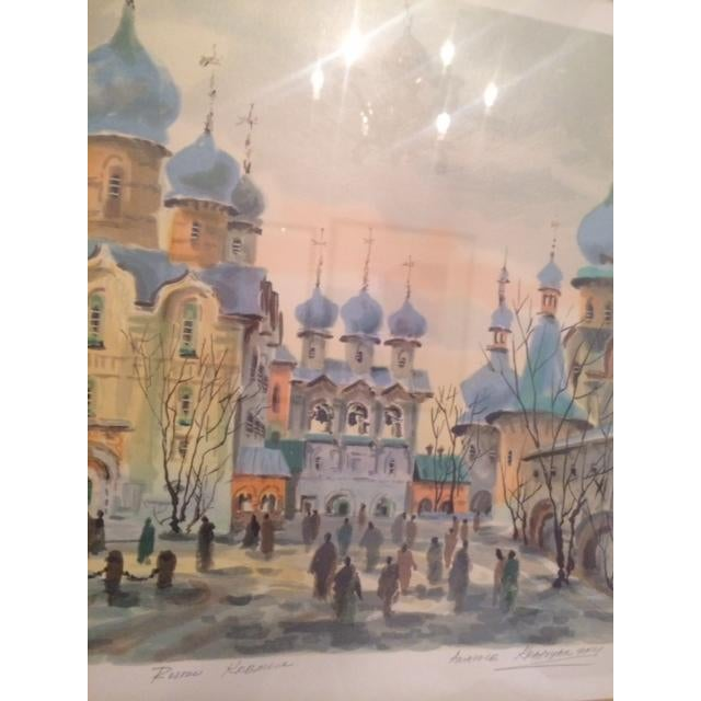 "Anatole Krasnyansky ""Rustov Kremlin"" Serigraph - Image 8 of 8"