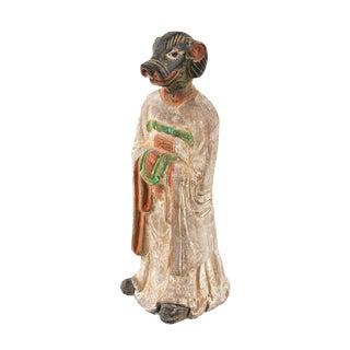 Antique Chinese Zodiac Pig Figurine