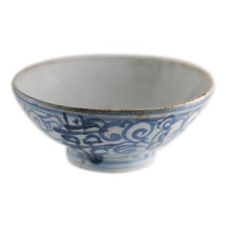 Vintage Double Happiness Bowl