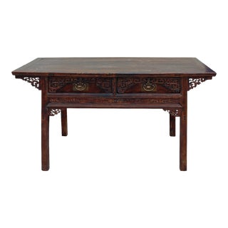 Chinese Vintage Rustic Brown Lacquer Drawers Coffer Altar Table