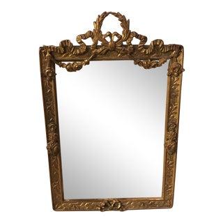 Antique Ornate Brass Gilt Picture Frame