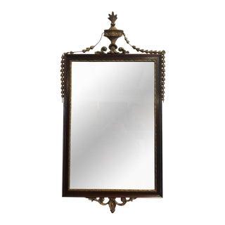3x2 Antique American Federal Mahogany Wall Vanity Mirror