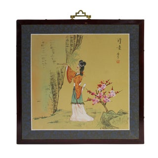 Simple Square Chinese Oriental Color Painting Wall Art cs2628-2